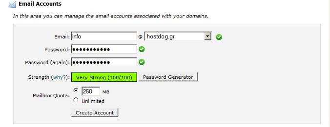 cPanel δημιουργία e-mail λογαριασμού