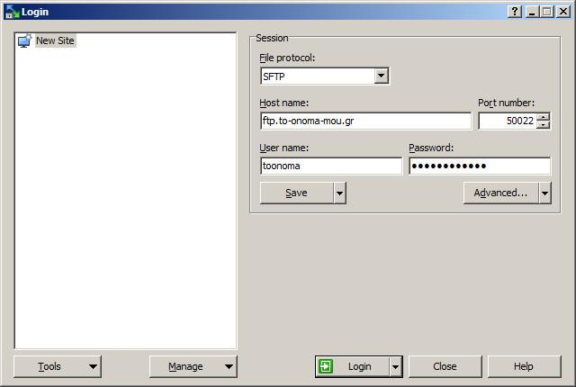 FTP σύνδεση σε λογαριασμό cPanel χρησιμοποιώντας τον FTP client WinSCP. Συγκεκριμένες οδηγίες για λογαριασμούς φιλοξενίας ιστοσελίδων της Hostdog