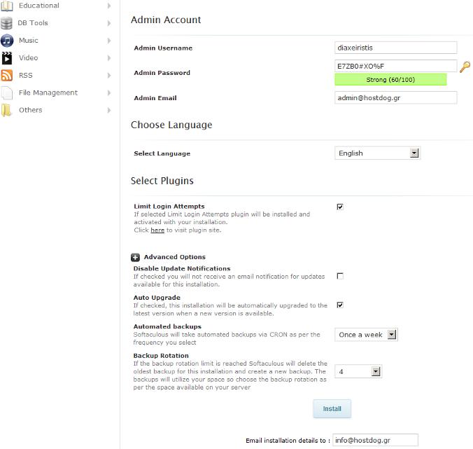 Ρυθμίσεις στην αυτόματη εγκατάσταση WordPress χρησιμοποιώντας το Softaculous