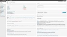 κεντρική σελίδα πίνακα ελέγχου του WordPress