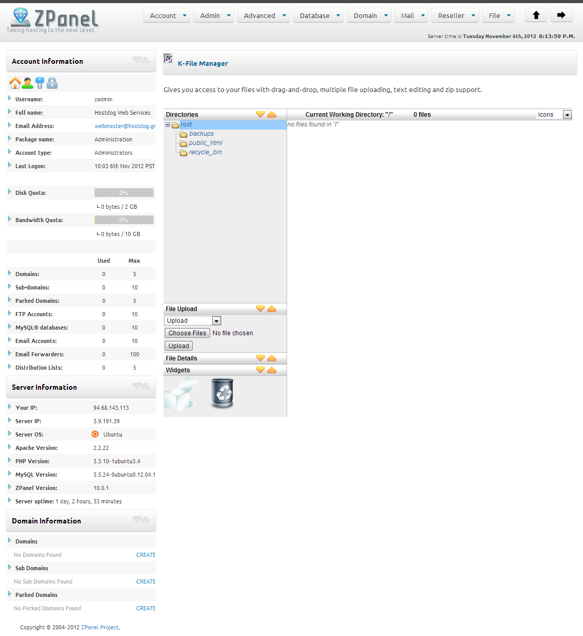 zpanel file manager