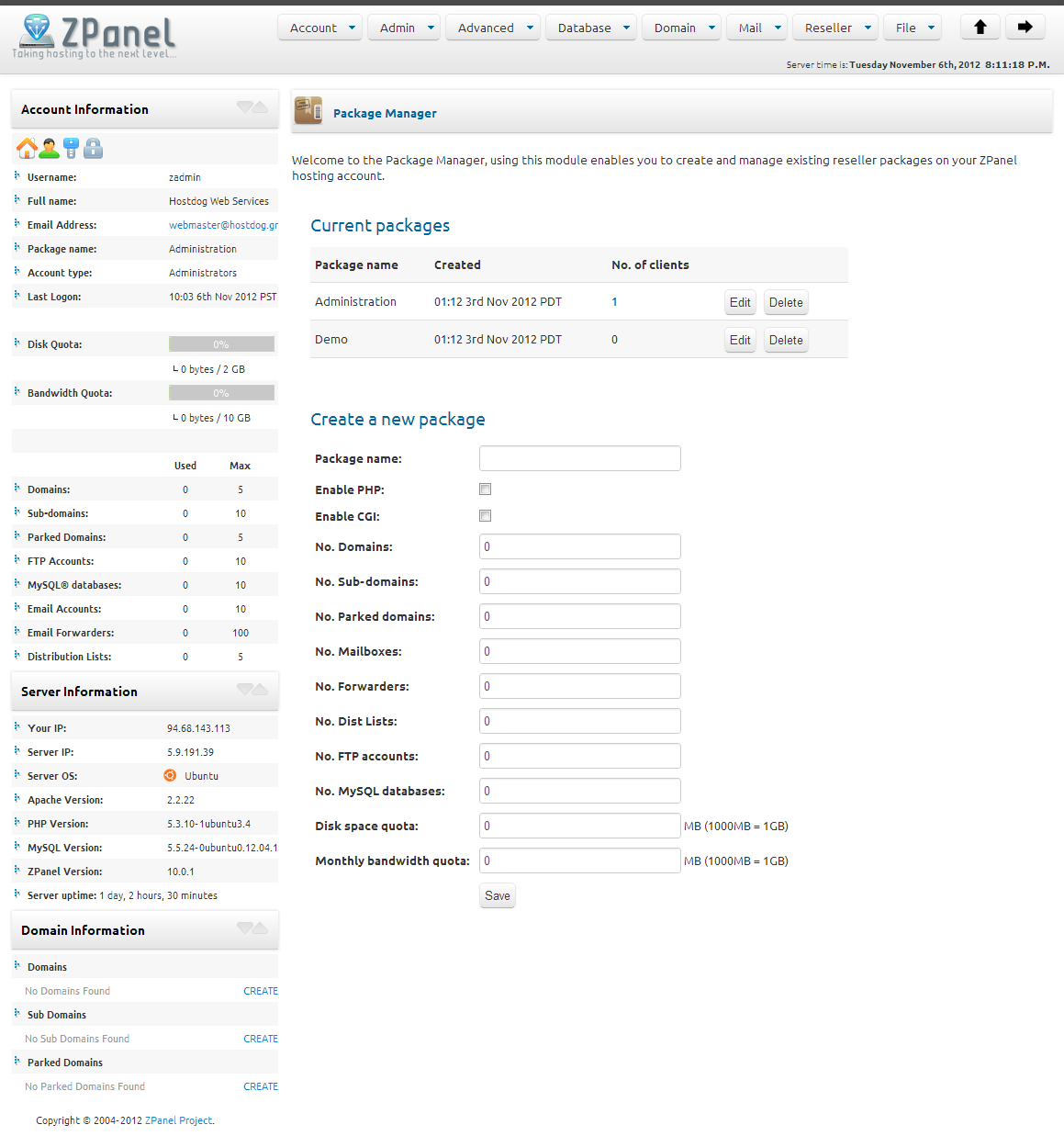 zpanel package manager